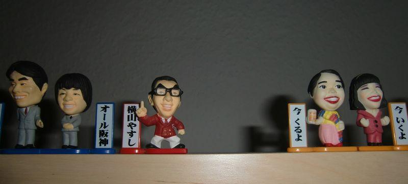 Kiyoshidoko