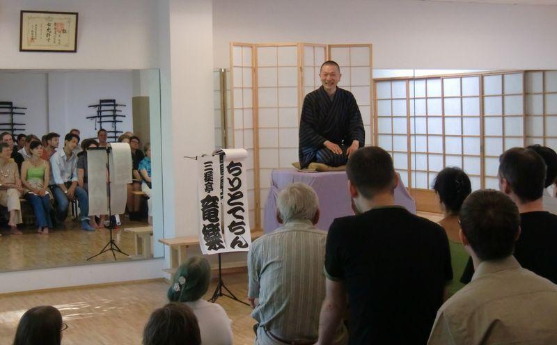 Ryuraku2012a