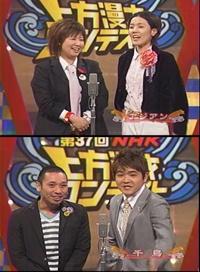 TILLの笑いねっと: 第37回NHK上...